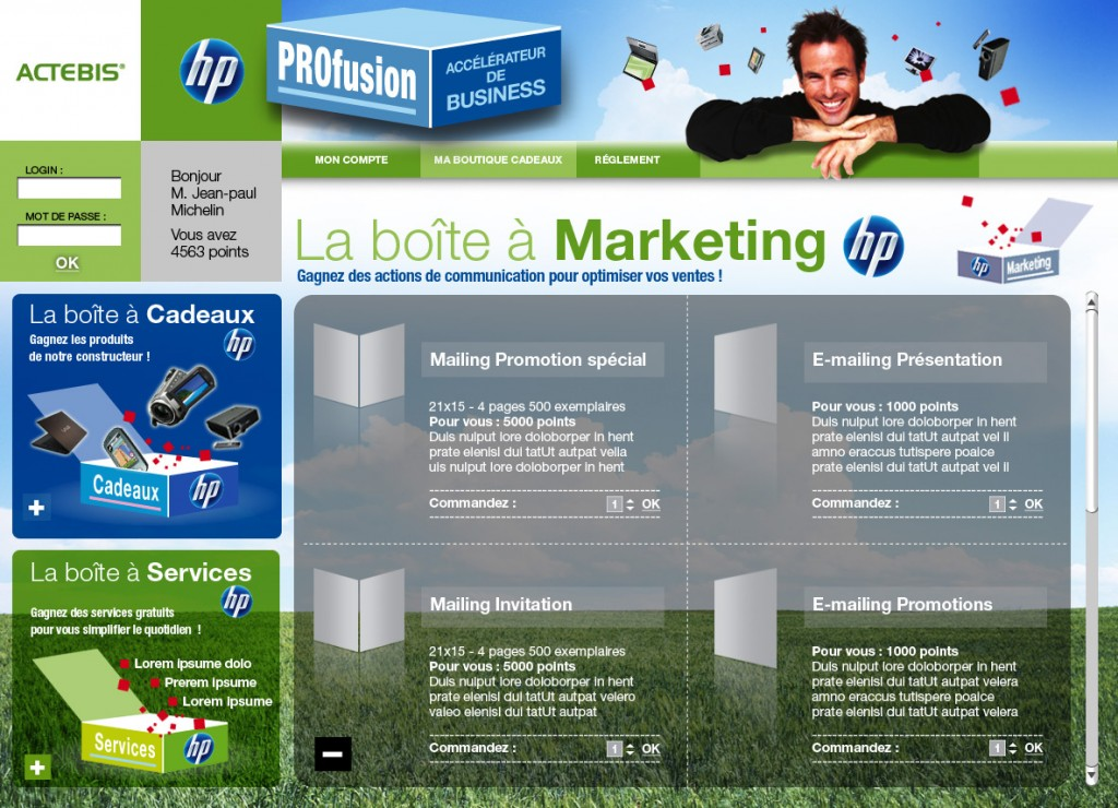 Site_page-marketing