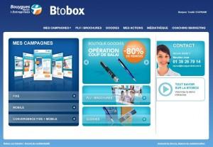 btobox_home
